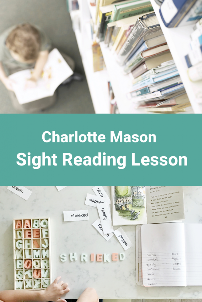 Charlotte Mason Sight Reading Lesson